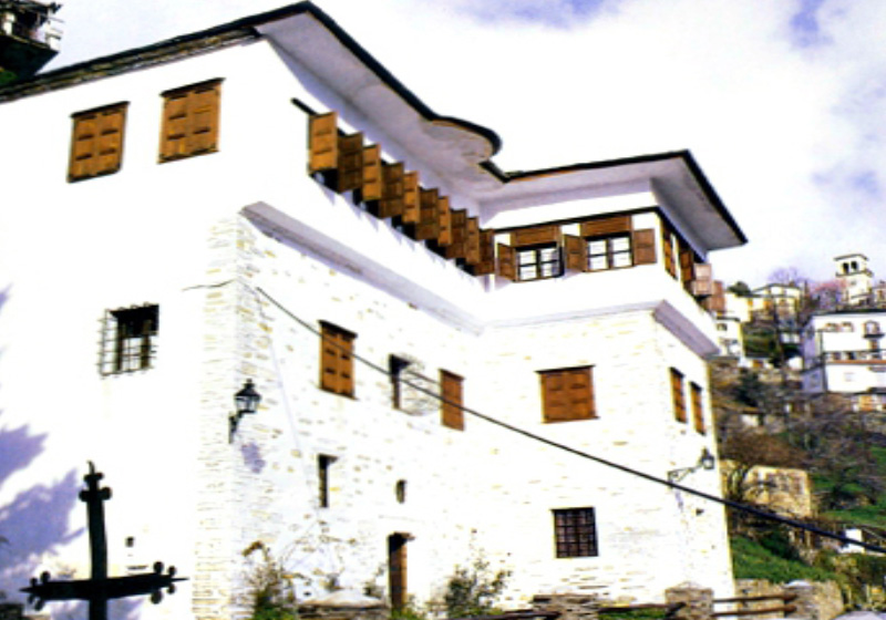 Museum of Art and History of Pelion